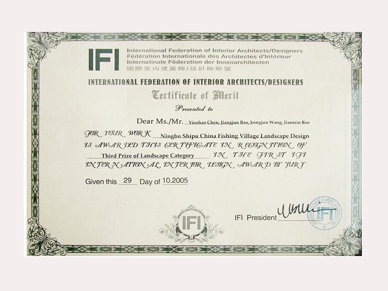 IFI 三等